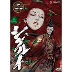 シグルイ 2 (DVD) 中古