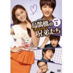 烏鵲橋(オジャッキョ)の兄弟たち DVD-BOX2 綺麗 中古