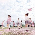 桜の木になろう(初回限定盤Type-A)(DVD付) 中古