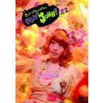 きゃりーぱみゅぱみゅテレビJOHN! VOL.2 (DVD)