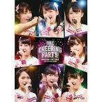 こぶしファクトリー ライブツアー2016春~The Cheering Party!~ (DVD)