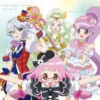 プリパラソング♪コレクション 2ndステージ(DVD付) 綺麗 良い 中古