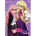 ゼロの使い魔 双月の騎士 Vol.2 (DVD) 中古