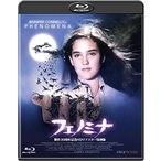 フェノミナ -製作30周年記念HDリマスター特別版- [Blu-ray] 綺麗 中古