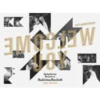 "スキマスイッチ 10th Anniversary ""Symphonic Sound of SukimaSwitch"" THE MOVIE(初回生産限定盤) (DVD) 綺麗 中古"