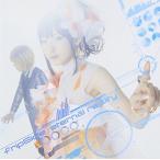 eternal reality TVアニメ(とある科学の超電磁砲S)新OPテーマ(通常盤)(CD)