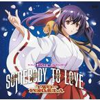 TVアニメ「 ISUCA -イスカ- 」エンディングテーマ「 Somebody to love 」(ISUCAコラボ盤)