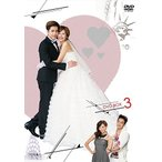 Love Cheque ~恋の小切手~ DVD-BOX3 綺麗 中古