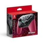 Nintendo Switch Proコントローラー Xenoblade2エディション 綺麗め 中古