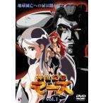 神世紀伝マーズ(1) (DVD) 中古