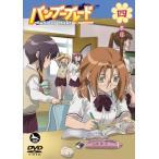 バンブーブレード DVD 四本目 中古