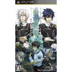 真・翡翠の雫 緋色の欠片2 ポータブル(通常版) - PSP