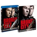 ブロークンシティ (Blu-ray)