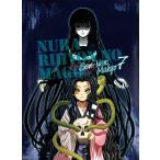 ぬらりひょんの孫〜千年魔京〜 DVD 第7巻 (初回限定生産版)
