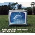 Brand New Wave Upper Ground 中古