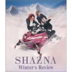 Winter's Review 中古
