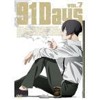 91Days  VOL.7 (DVD)