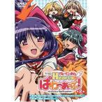 がぁーでぃあんHearts ぱわーあっぷ! 第2巻(初回限定版) (DVD) 中古
