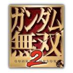 ガンダム無双2 TREASURE BOX(「LED内蔵マグネットバッジ」14種類同梱) - PS3