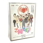 桃屋×Peeping Life ご縁ですよ! (DVD) 中古