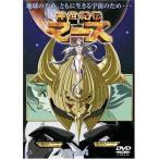 神世紀伝マーズ(4) (DVD) 中古