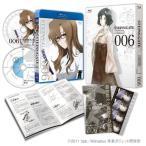 STEINS;GATE Vol.6(初回限定版) (Blu-ray) 綺麗 中古