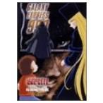 銀河鉄道999 COMPLETE DVD-BOX 5「時間城の海賊」 綺