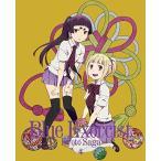 青の祓魔師 京都不浄王篇 4(完全生産限定版) (DVD)