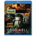 ドローン・オブ・ウォー (Blu-ray)