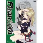 Phantom~Requiem for the Phantom~Mission-9 (DVD)