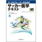 古本 中古 アウトレット スポーツ アウトドア 雑誌 野球
