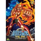 聖闘士星矢Ω 2 (DVD) 中古