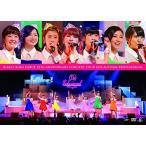 Berryz工房デビュー10周年記念コンサートツアー2014秋
