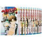 べるぜバブ コミック 全27巻完結セット (ジャンプコミックス) 綺麗め 中古 古本