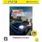 湾岸ミッドナイト PlayStation (R) 3 the Best - PS3 綺麗め 中古