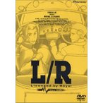 L/R cloud 006 (DVD) 中古