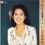 Yahoo!NEW SEEKコロムビア音得盤シリーズ 綺麗 良い 中古