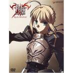 Fate/stay night 1 (初回限定版) (DVD)