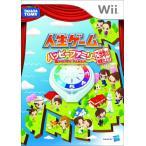 人生ゲーム ハッピーファミリー ご当地ネタ増量仕上げ - Wii 綺麗め 中古