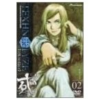 TEXHNOLYZE unite02 (DVD) 中古