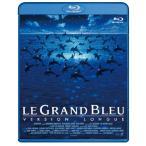 グラン・ブルー 完全版 -デジタル・レストア・バージョン- Blu-ray 綺麗 中古