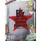 B'z LIVE-GYM Hidden Pleasure ~Typhoon No.20~ (DVD) 綺麗 中古