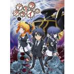 アスラクライン 1 (DVD)初回限定版 中古