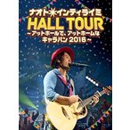 ナオト・インティライミ HALL TOUR
