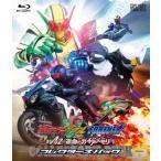仮面ライダーW(ダブル) FOREVER AtoZ 運命のガイアメモリ コレクターズパック(Blu-ray)