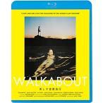 Yahoo!NEW SEEK美しき冒険旅行(HDニューマスター版) (Blu-ray)