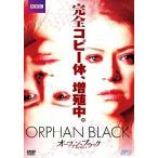 オーファン・ブラック~暴走遺伝子 DVD-BOX 綺麗 中古