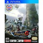 モンスターハンター フロンティアG6 プレミアムパッケージ ((豪華18特典) 同梱) - PS Vita