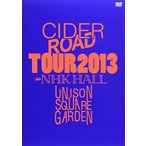 "UNISON SQUARE GARDEN ""CIDER ROAD""TOUR 2013~4th album release tour ~@NHKホール(仮) (DVD) 綺麗 中古"