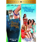 Yahoo!NEW SEEK旅するジーンズと16歳の夏/トラベリング・パンツ/旅するジーンズと19歳の旅立ち DVD (初回限定生産/お得な2作品パック)